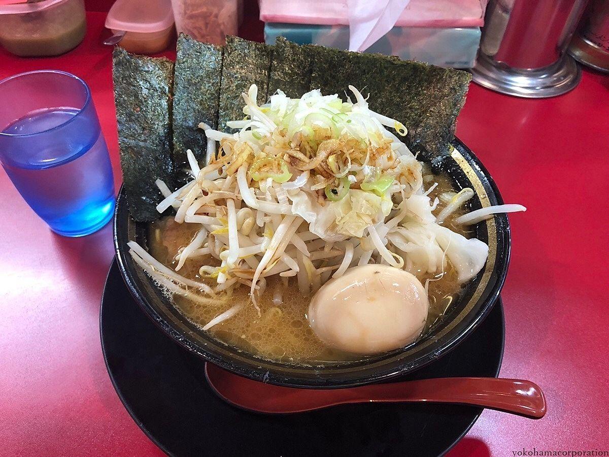 最強の横浜家系ラーメン!!